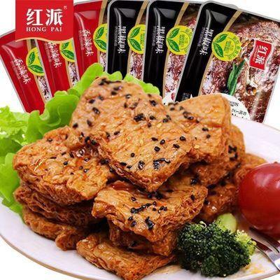 红派手撕素牛排6-50袋大豆蛋白湖南特产湘味零食黑胡椒香辣豆干