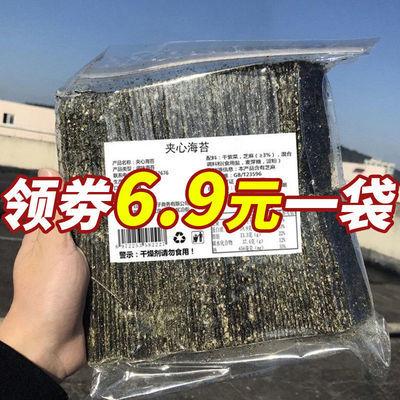 【二份减8】海苔夹心脆125g即食大海苔片寿司儿童零食批发40/125g