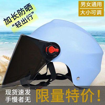 电动车头盔男女防晒夏季四季通用轻便式磨砂安全帽电瓶车防紫外线