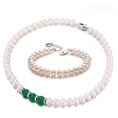 天然淡水珍珠项链9-10mm长款白色强光 送妈妈婆婆礼物套装正品女