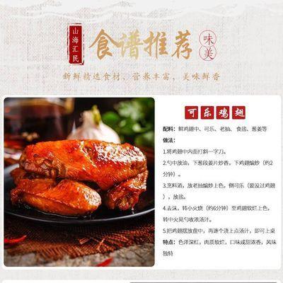 热卖冷冻鸡翅中鸡翅可乐鸡翅新鲜冷冻鸡翅中2斤烧烤食材生鲜鸡肉