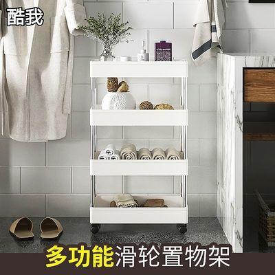 酷我【多功能滑轮置物架】调料架子厨房夹缝利用落卧室浴室卫生间