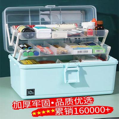 家用药箱多层医护急救药品医疗箱大容量小收纳盒家庭装全套医药箱