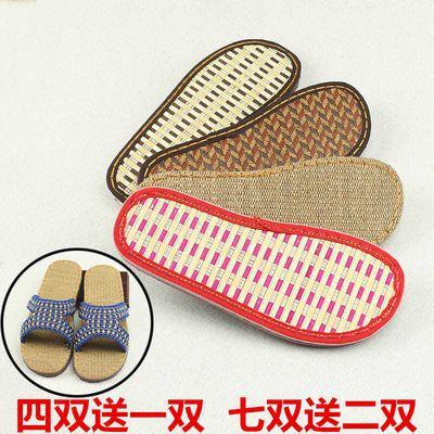 孺子牛鞋底亚麻龙女高跟夏季中国结线手工编织居家凉鞋拖鞋儿童底