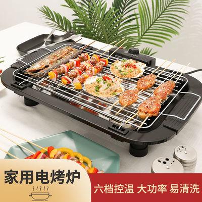 家用电烧烤炉烧烤架烤肉炉烤串炉子电烤盘无烟电烤电烤炉烤架烤炉