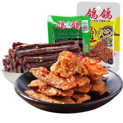 鸽鸽蒜香豆角干果蔬辣条儿时网红休闲豆干江西特产零食560g