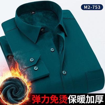 秋冬墨绿色免烫弹力长袖衬衫男加绒加厚商务休闲职业工装保暖衬衣