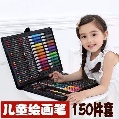 150件儿童文具玩具画画模板神器水彩笔学习用品套装生日礼物女孩