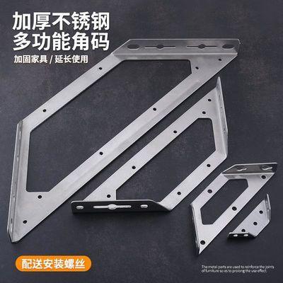 不锈钢角码 90度直角固定件加固角铁l型支架三角铁家具连接件万能