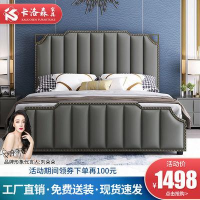 卡洛森美式后现代轻奢床1.5米皮艺床简约现代1.8米双人床主卧婚床