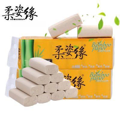 高品质天然竹浆本色卫生纸巾卷纸批发家用卷筒纸巾厕纸