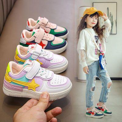儿童小白鞋男女童鞋子2020新款秋冬皮面板鞋韩版时尚中大童学生鞋
