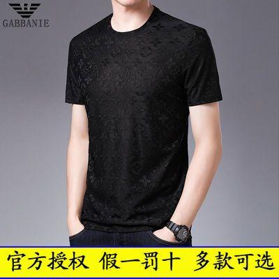 正品乔奇·阿玛尼男装短袖t恤男士圆领体恤韩版冰丝光棉半袖上衣服