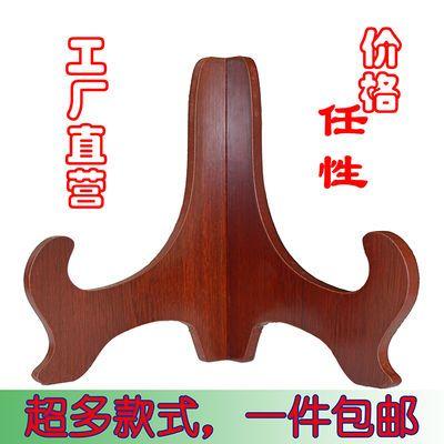 盘子支架展示盘奖状相框架子托架工艺品茶饼架画框相框照片摆件架