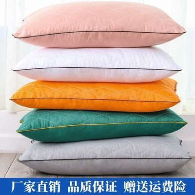 枕头枕芯护颈助眠希尔顿星级酒店学生宿舍单只儿童成人一对婚庆枕
