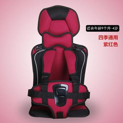 精品简易儿童安全座椅宝宝安全带套婴儿汽车用便携式车载坐垫0-4-