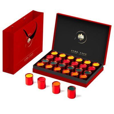 金骏眉红茶礼盒装茶叶正山小种铁观音大红袍组合24罐装240克