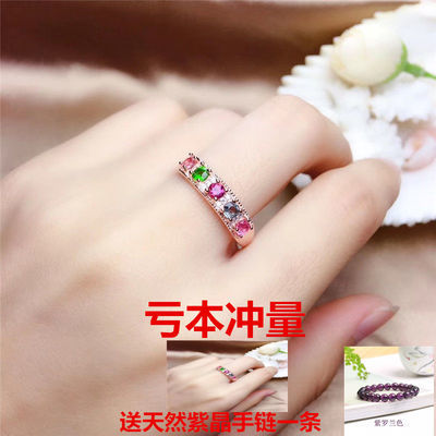 925银时尚女款戒指女日韩版碧玺戒指彩色宝石开口戒指 玫瑰金饰品