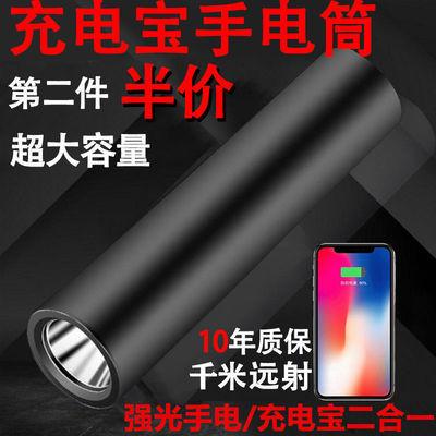 多功能手电筒强光可充电远射超亮家用迷你手电户外手机充电照明灯