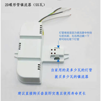2D蝴蝶灯管四针21/38/55瓦方形厨卫吸顶灯节能三基色荧光LED光源