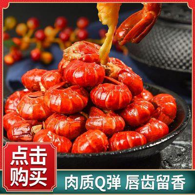 红满塘麻辣小龙虾尾即食优质新鲜龙虾尾熟食速食香辣味小龙虾尾