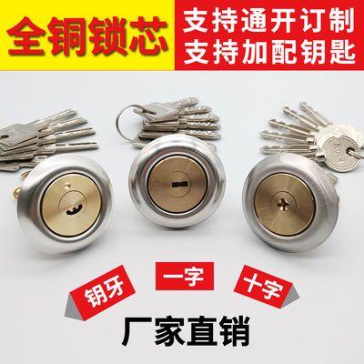 大门锁老式外装门锁 防盗门锁木门铁门锁家用纯铜锁芯锁心通用型