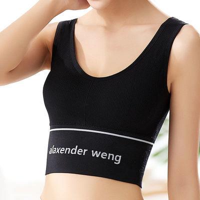 泫雅同款无钢圈内衣女瑜伽防下垂韩版学生运动背心抹胸美背文胸