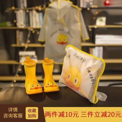 儿童雨衣男童1-2岁3雨具斗篷宝宝雨披雨鞋套装一体女童幼儿园小童