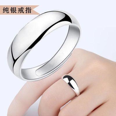 S925银情侣戒指一对女纯银光面男士尾戒单身戒开口个性宽面指环