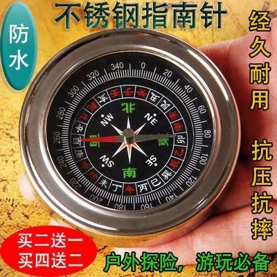 户外多功能指南针中文不锈钢指北针 登山探险罗盘仪成人儿童学生