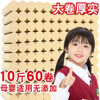 10斤40卷/60卷天然竹浆本色卫生纸卷纸批发家用卷筒纸巾厕纸