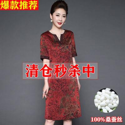 杭州重磅真丝连衣裙女2020夏季新款高档桑蚕丝中长款宽松大码女装