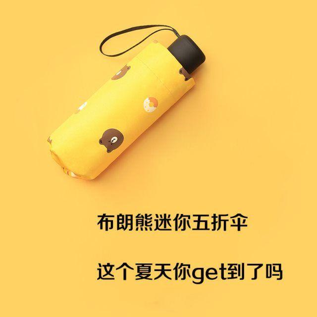 迷你太阳伞五折口袋伞超轻小雨伞女三折叠学生韩版晴雨两用遮阳伞