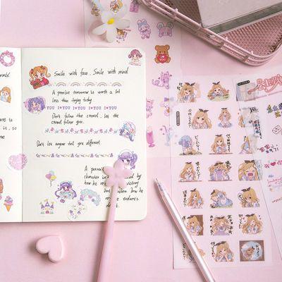 卡通手帐贴纸小清新少女心手帐工具素材本套装可爱手机装饰小贴画