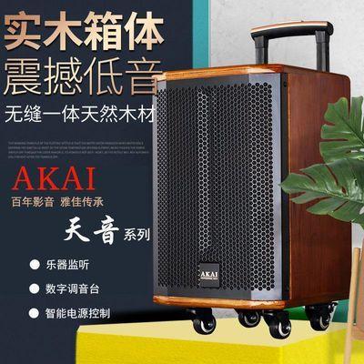 雅佳AG-1天音系列 木质移动有源音箱支持手机APP调控可做乐器监听