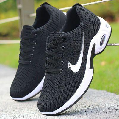男鞋夏季透气运动鞋男韩版学生休闲鞋网鞋防滑鞋子气垫跑步旅游鞋