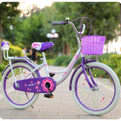 儿童自行车20寸/16寸/18寸女孩单车6-8-10-12岁小学生小孩脚踏车