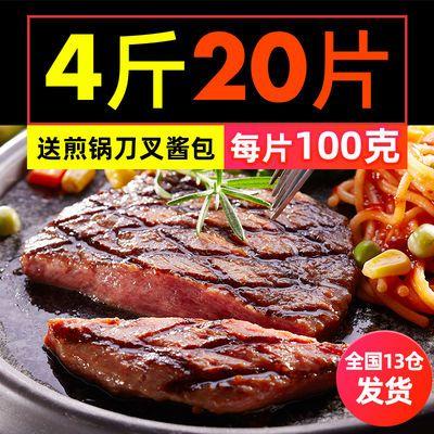 新鲜澳洲牛肉菲力家庭牛排20片套餐团购便宜黑椒牛肉10片牛扒批发
