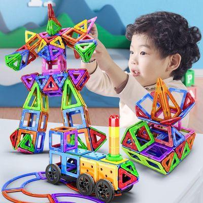 磁力片积木儿童玩具男孩吸铁石磁铁3-6-9周岁小女孩散片拼装益智