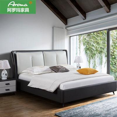 北欧轻奢皮床真皮床主卧现代简约ins网红床软包床1.8米双人床婚床