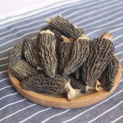 特级羊肚菌干货 云南羊肚菌蘑菇菌土特产煲汤食用香菇包邮