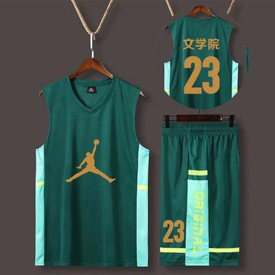 科比篮球服套装男女儿童学生比赛运动训练服定制詹姆斯欧文球衣印