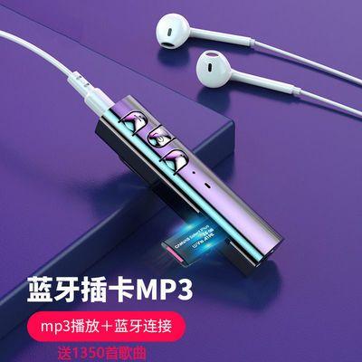mp3随身听学生迷你插卡自带内存音乐抖音播放器蓝牙耳机听歌神器