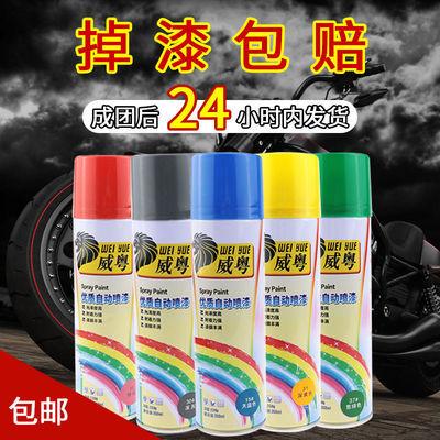 威粤 汽车用品轮毂自动手喷漆家具金属自行摩托车油漆罐