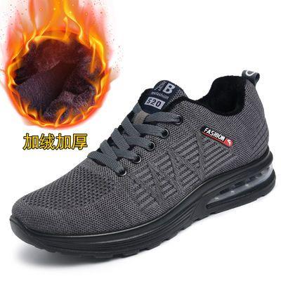 秋冬休闲运动鞋跑步鞋男防滑保暖气垫鞋韩版潮流鞋