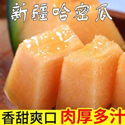 新疆哈密瓜带箱10斤新鲜水果西州蜜应季水果整箱网纹瓜蜜瓜2斤