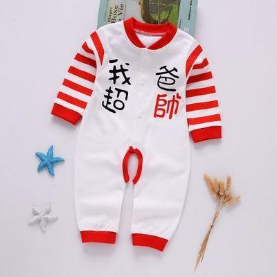 宝宝连体衣女纯棉0婴儿造型哈衣3新生儿爬服6男童睡衣9秋季外出服