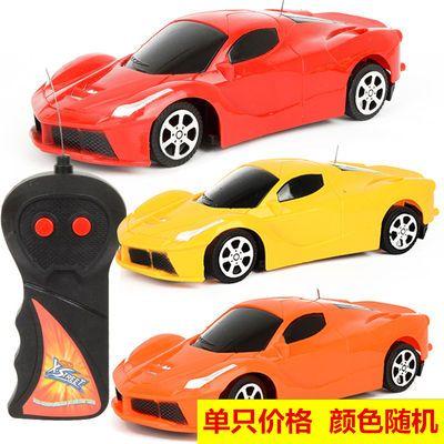 兰博基尼遥控车方向盘法拉利儿童电动玩具赛车遥控汽车男孩礼物