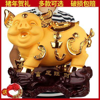 招财生肖猪摆件一对大号金猪工艺品家居客厅饰品开业乔迁创意礼物