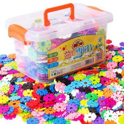 【1500片雪花片】儿童玩具积木大号加厚塑料智力玩具